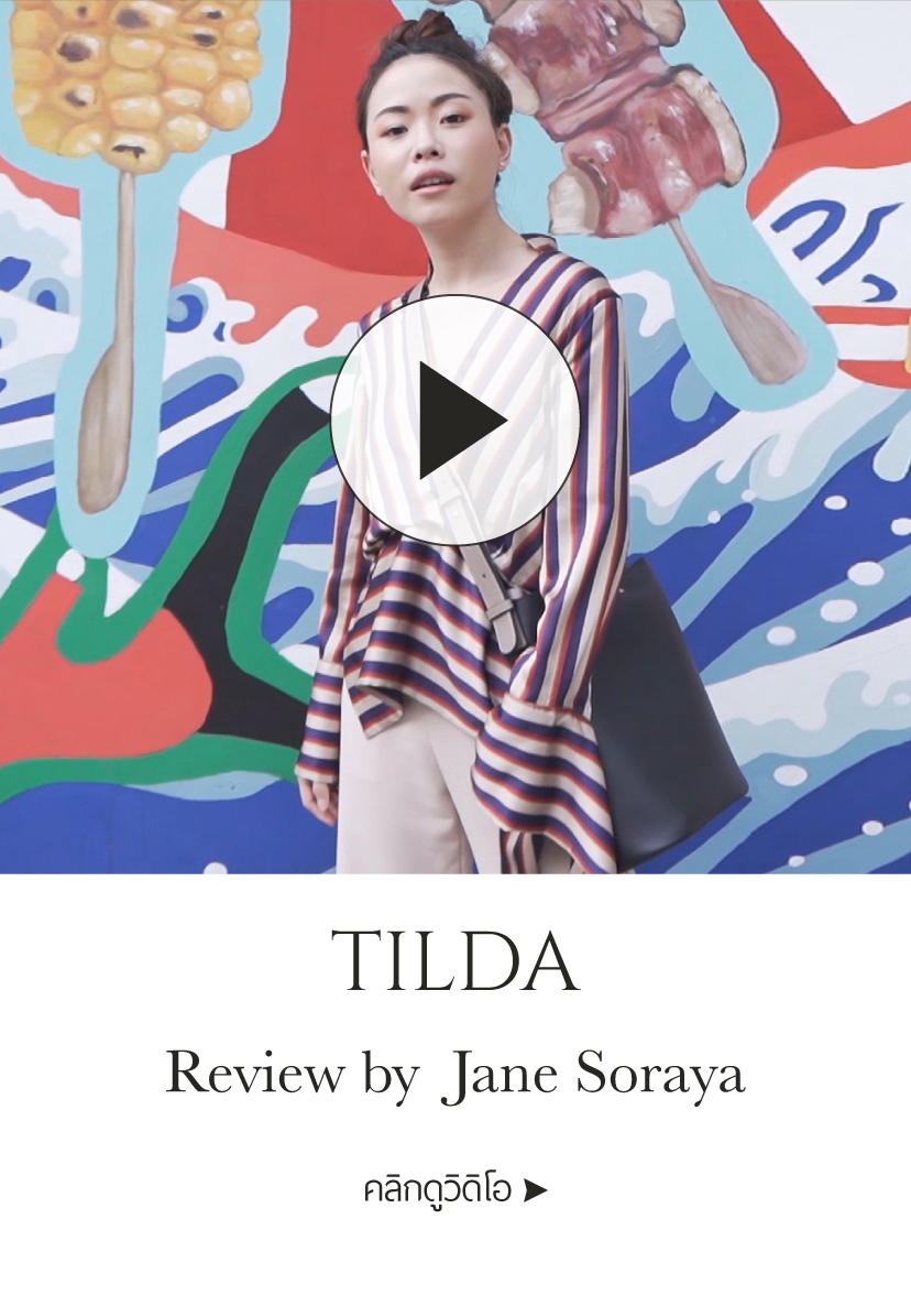 Tilda - Review by Jane Soraya